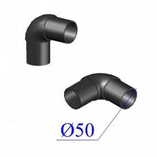 Отвод ПНД литой D 50 х90 гр. ПЭ 100 SDR 11