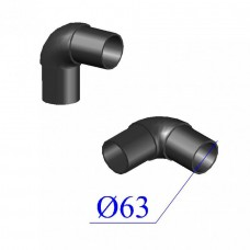 Отвод ПНД литой D 63 х90 гр. ПЭ 100 SDR 11