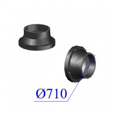 Втулка короткая под фланец ПНД D 710 ПЭ 100 SDR 17