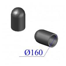 Заглушка ПНД D 160 ПЭ 100 SDR 11