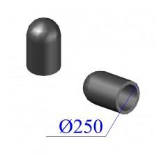 Заглушка ПНД D 250 ПЭ 100 SDR 11
