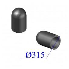 Заглушка ПНД D 315 ПЭ 100 SDR 11