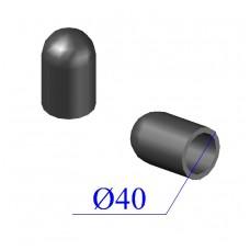 Заглушка ПНД D 40 ПЭ 100 SDR 11