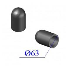 Заглушка ПНД D 63 ПЭ 100 SDR 11