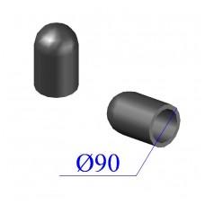 Заглушка ПНД D 90 ПЭ 100 SDR 11