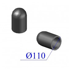 Заглушка ПНД D 110 ПЭ 100 SDR 17