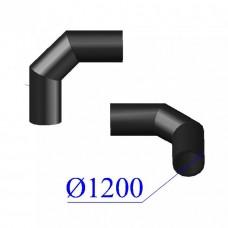 Отвод ПНД сварной D 1200 х60 гр. ПЭ 100 SDR 17