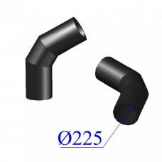 Отвод ПНД сварной D 225 х60 гр. ПЭ 100 SDR 17