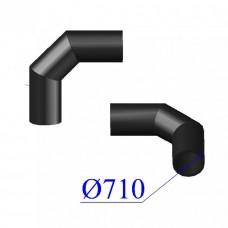 Отвод ПНД сварной D 710 х90 гр. ПЭ 100 SDR 17