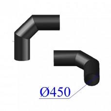 Отвод ПНД сварной D 450 х90 гр. ПЭ 100 SDR 17