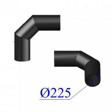 Отвод ПНД сварной D 225 х90 гр. ПЭ 100 SDR 17