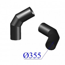 Отвод ПНД сварной D 355 х60 гр. ПЭ 100 SDR 26