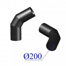Отвод ПНД сварной D 200 х60 гр. ПЭ 100 SDR 26