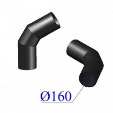 Отвод ПНД сварной D 160 х60 гр. ПЭ 100 SDR 26