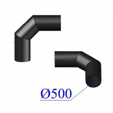 Отвод ПНД сварной D 500 х90 гр. ПЭ 100 SDR 26