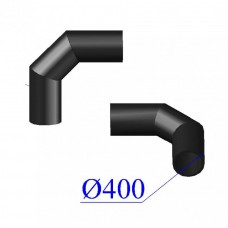 Отвод ПНД сварной D 400 х90 гр. ПЭ 100 SDR 26