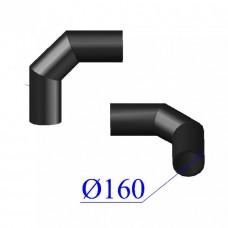 Отвод ПНД сварной D 160 х90 гр. ПЭ 100 SDR 26