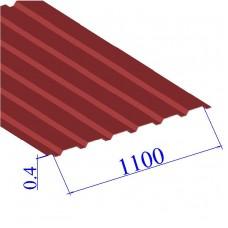 Профнастил окрашенный RAL 3011 С20 0.4х1100