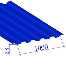 Профнастил окрашенный RAL 5005 НС35 0.5х1000