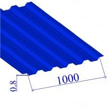 Профнастил окрашенный RAL 5005 НС44 0.8х1000