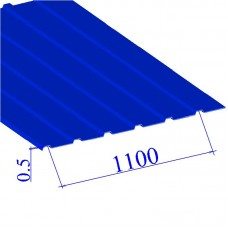 Профнастил окрашенный RAL 5005 С10 0.5х1100