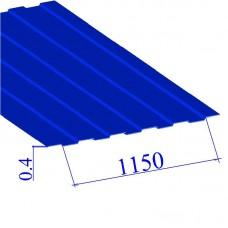 Профнастил окрашенный RAL 5005 С8 0.4х1150