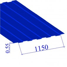 Профнастил окрашенный RAL 5005 С8 0.55х1150