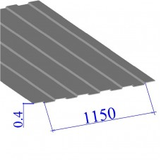 Профнастил окрашенный RAL 9006 С8 0.4х1150