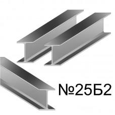 Балка двутавровая 25Б2