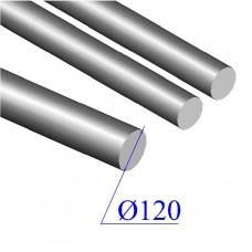 Круг 120 мм сталь 20