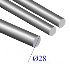 Круг 28 мм сталь 20