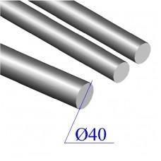 Круг 40 мм сталь 20