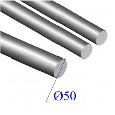 Круг 50 мм сталь 20