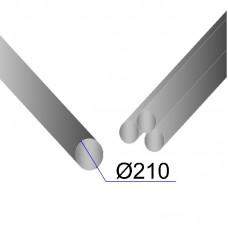 Круг горячекатаный 210