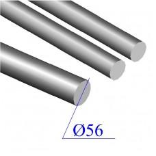 Круг 56 мм сталь 45