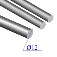Круг 12 мм сталь 45