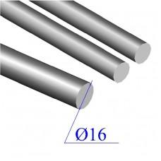 Круг 16 мм сталь 35