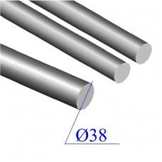 Круг 38 мм сталь 45