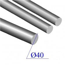 Круг 40 мм сталь 45