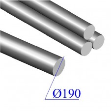 Круг диаметр 190 мм сталь 40Х