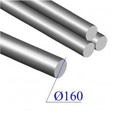 Круг диаметр 160 мм сталь 40Х