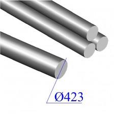 Круг кованый диаметр 423 мм сталь 40Х обточенный, УЗК