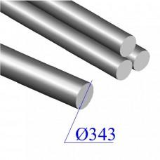 Круг кованый диаметр 343 мм сталь 40ХН обточеый, УЗК