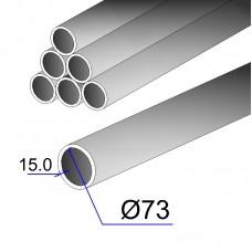 Труба бесшовная 73х15 сталь 20