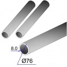 Труба бесшовная 76х8 сталь 20