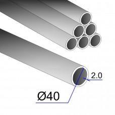 Труба бесшовная холоднодеформированная 40х2