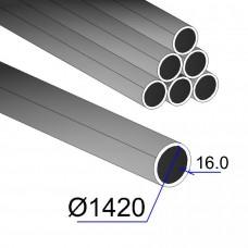 Труба электросварная 1420x16,0