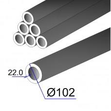 Труба бесшовная 102х22 сталь 45