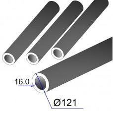 Труба бесшовная 121х16 сталь 45
