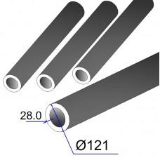 Труба бесшовная 121х28 сталь 45